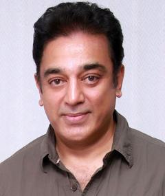Photo of Kamal Haasan