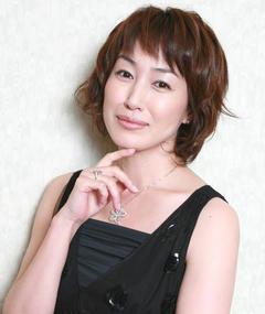 Photo of Reiko Takashima