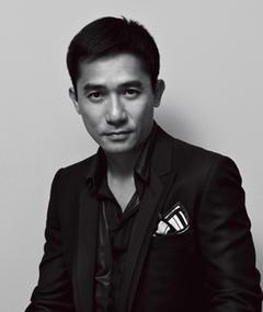 Photo of Tony Leung Chiu Wai