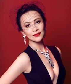 Photo of Carina Lau