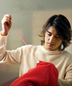 Photo of Takeshi Kaneshiro