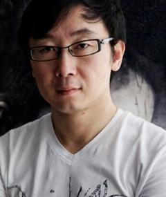 Photo of Lu Chuan