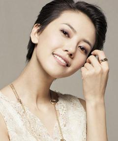 Photo of Gao Yuanyuan