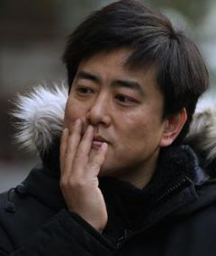 Photo of Kang Yi-kwan