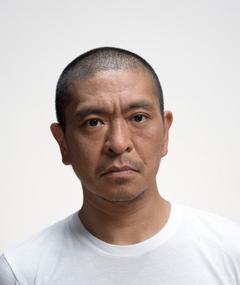 Photo of Hitoshi Matsumoto