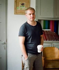 Photo of Ido Haar