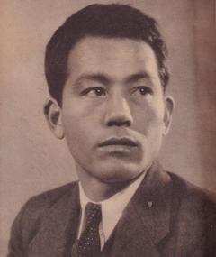 Poza lui Chishû Ryû
