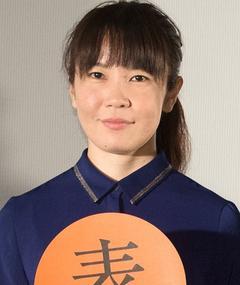 Photo of Mari Asato