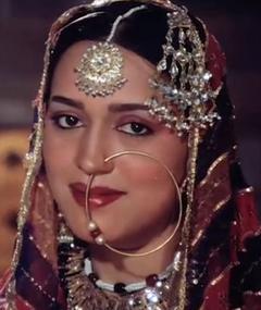 Photo of Rita Rani Kaul