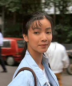 Photo of Wang Yu-Wen