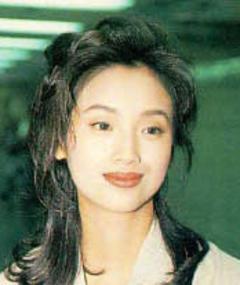 Photo of Chien-lien Wu