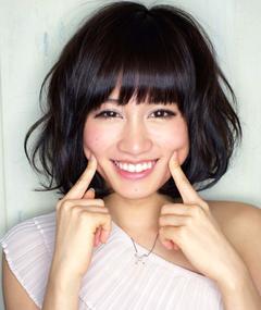 Photo of Atsuko Maeda