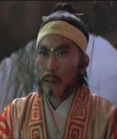 Photo of Han Chiang