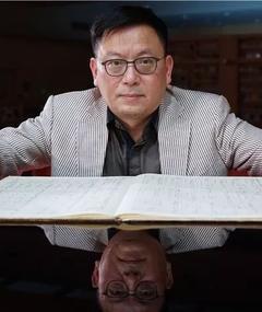 Photo de Guo Wenjing