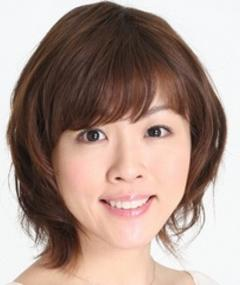 Gambar Misato Fukuen