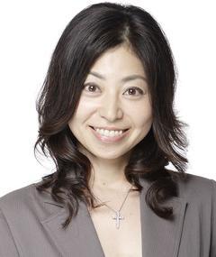 Photo of Akemi Okamura