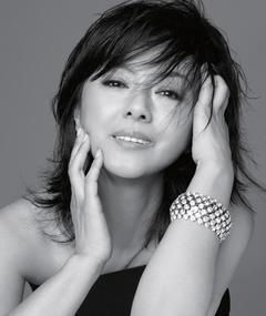 Photo of Hiroko Yakushimaru