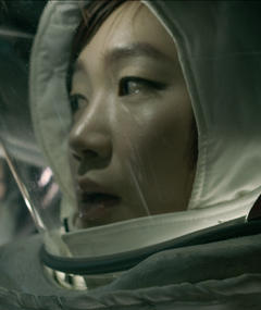 Photo of Choi Hee-jin