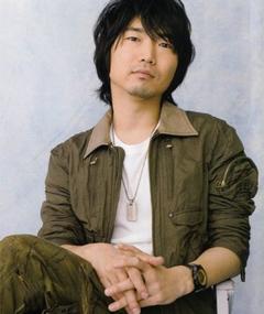 Katsuyuki Konishi adlı kişinin fotoğrafı