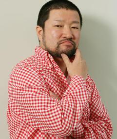 Photo of Yuichi Kimura