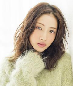 Photo of Satomi Ishihara