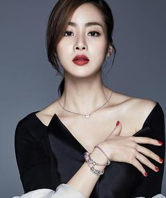 Photo of Kang So-ra