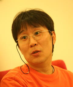 Photo of Kong Su-chang