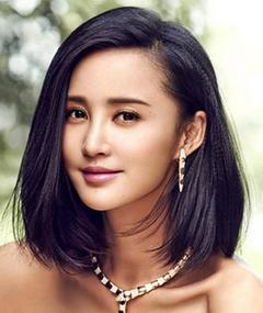 Photo of Zhang Xinyi