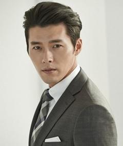 Photo of Hyun Bin