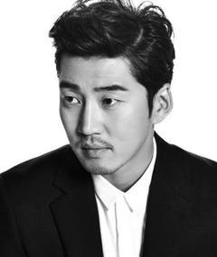 Photo of Yoon Kye-sang
