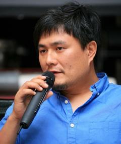 Photo of Min Chul Kim