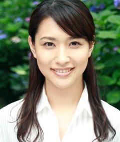 Photo of Miho Fujima