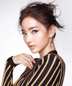Photo of Han Chae-young
