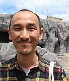 Photo of Shunichiro Miki