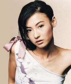 Photo de Cecilia Cheung