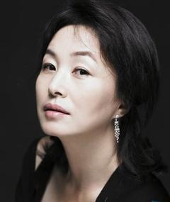 Photo of Kim Mi-suk