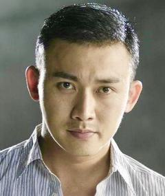 Photo of Yuan Nie