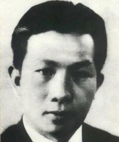 Photo of Zheng Junli