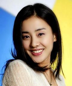 Photo of Park Eunhye