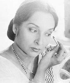 Photo of Mamata Shankar