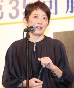 Photo of Kaoru Matsuzaki