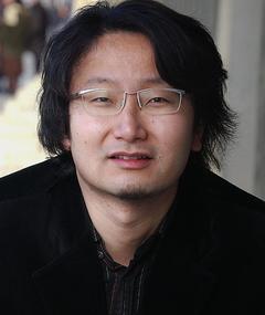 Photo of Chung Yoon-chul
