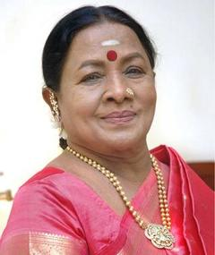 Photo de Manorama