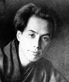 Photo of Ryunosuke Akutagawa