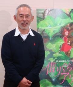 Photo of Toshio Suzuki