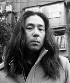 Photo of Chiaki J. Konaka
