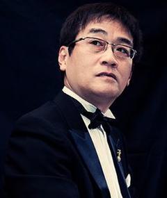 Photo of Kôhei Tanaka