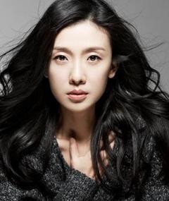 Photo of Ni Jing-Yang