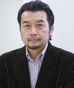 Photo of Daisuke Tengan