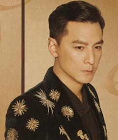 Photo of Daniel Wu